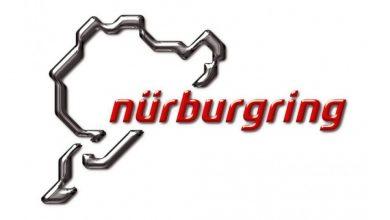 Нирбургринг