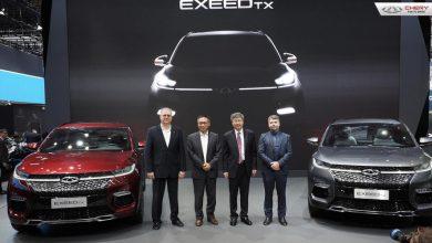 Photo of Нов кинески бренд за Европа создаден од Chery