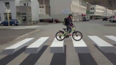 """Летачка"" пешачка патека во Исланд"