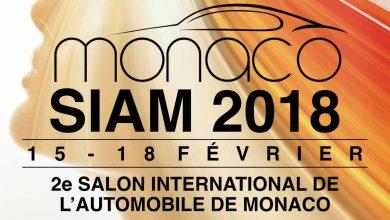 Photo of На автосалонот Монако 2018 во преден план екологијата и иновациите