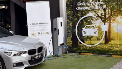 Photo of Уште еден полнач за електромобили во Скопје