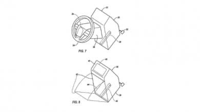 Photo of Ford патентира отстранлив управувач