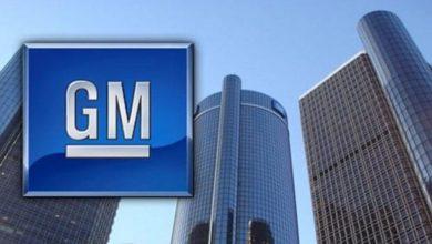 Photo of GM со најмалку 20 нови електрични автомобили до 2023 година