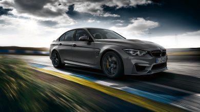 Photo of BMW ја претстави хардкор верзија на М3
