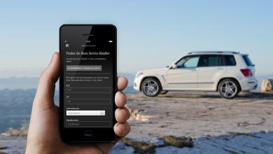"""Photo of Нова апликација """"Прашај го Mercedes"""""""