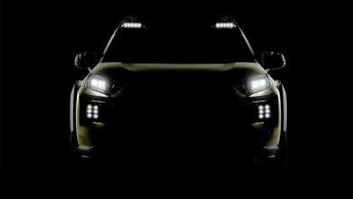 Photo of Апсолутно нов SUV од Toyota или само концепт?