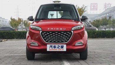 Photo of Нов интересен мал електромобил за 7.500 долари од Кина