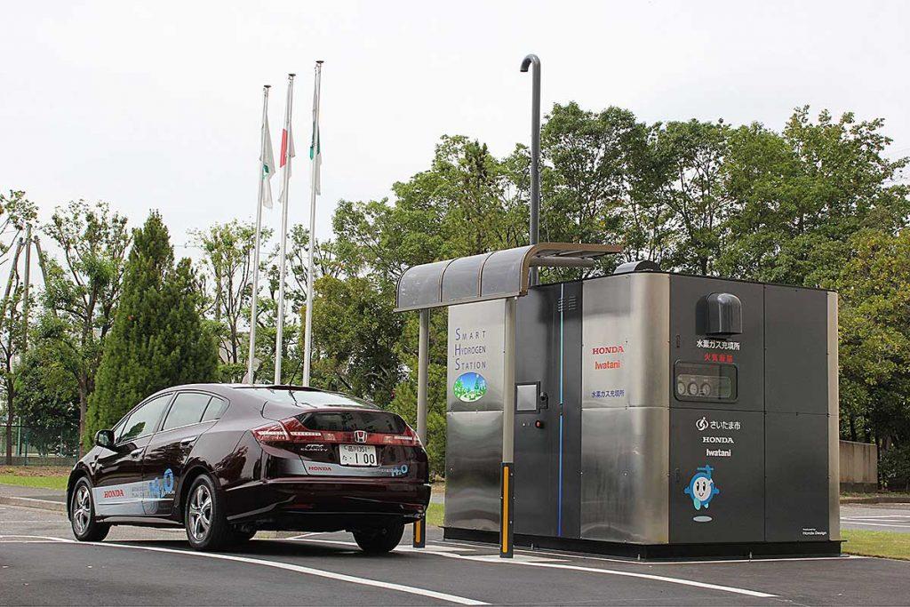 водородно гориво