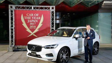 Photo of Volvo XC60 е Автомобил на годината во Јапонија за 2017/2018