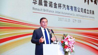Groupe Renault и Brilliance