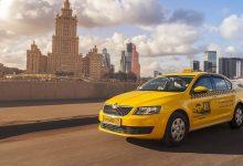 таксисти