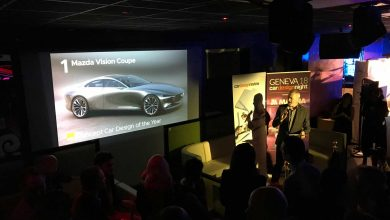Photo of Mazda Vision Coupe е најдобар прототип во Женева