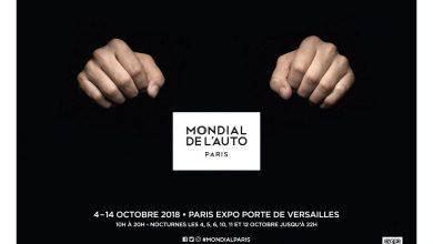 Photo of Nissan, Ford, Mazda и Volvo го пропуштаат салонот во Париз
