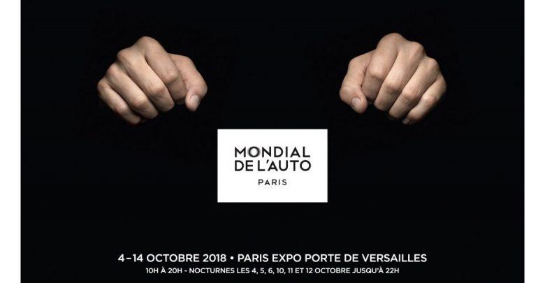 салонот во Париз