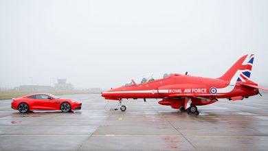 Photo of Специјален Vanquish S Red 10 за кралските воздухопловни сили