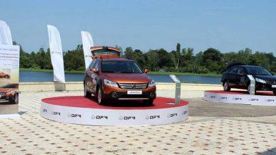 Photo of Кина бара приватни инвестиции за автомобилските гиганти