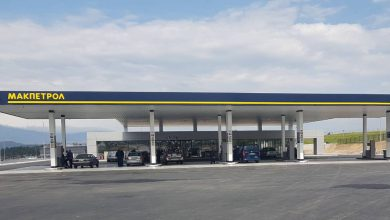Photo of Отворена обновената станица на Макпетрол во Гевгелија
