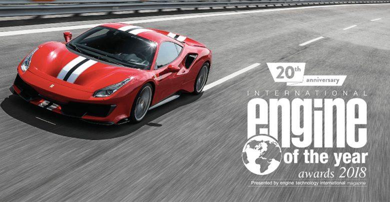 Мотор на годината 2018