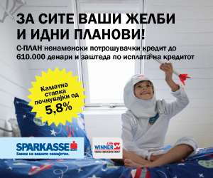 SPARKASSE BANKA 5,8% KAMATA