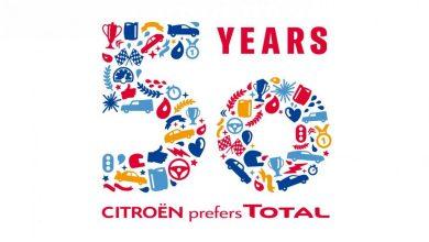 Total и Citroën
