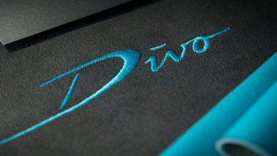 Photo of Bugatti најави нов модел со цена од 5.000.000 евра