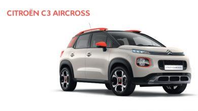 Photo of Citroën со најдобра продажба за последните 7 години