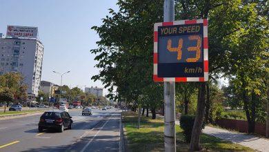 Photo of Поставени дигитални мерачи на брзина во Скопје