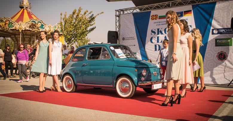 Skopje Classic Day 2018