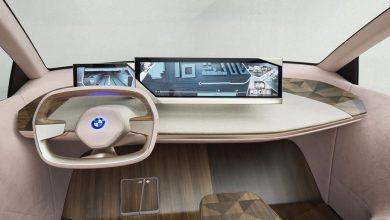 Photo of Автомобилите со најфутуристички контролни панели