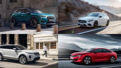 Photo of Финалисти за најубавиот автомобил на годината за 2018