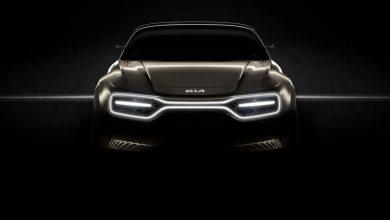 Photo of Kia со нов електричен концепт во Женева