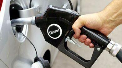 Photo of Дизелот поевтинува, бензините поскапуваат