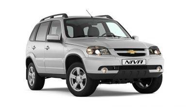 Photo of Chevrolet Niva не Lada Niva