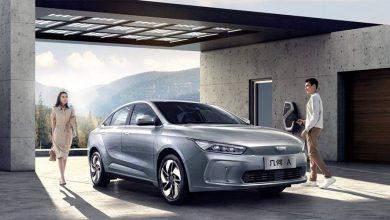 Photo of Гигантот Geely започнува нов глобален бренд за електрични автомобили