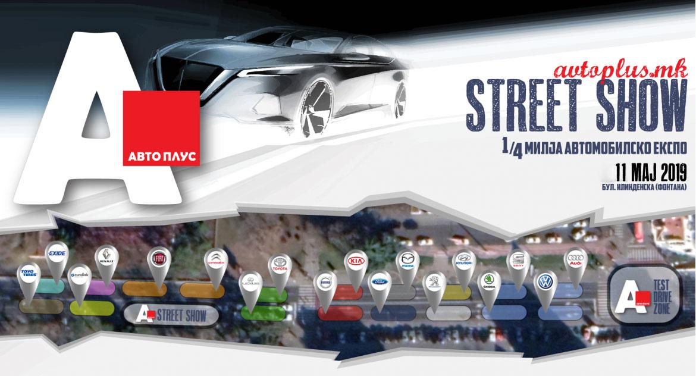Avto Plus Street Show 11