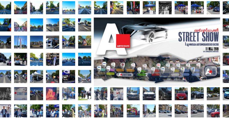 Avto Plus Street Show 2019 galerija
