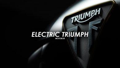 Photo of Triumph и Williams во алијанса за производство на електрични мотори