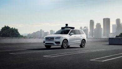 Photo of Uber и Volvo со целосно автономен XC90