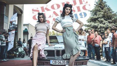Photo of Се одржа второто издание на Skopje Classic Day 2019 (Галерија)