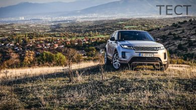 RR-Evoque Test AvtoPlus