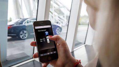 Photo of Daimler и Bosch со пилот проект за автоматско паркирање