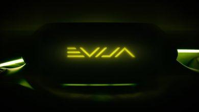 Photo of Evija е името на новиот електричен хиперавтомобил на Lotus
