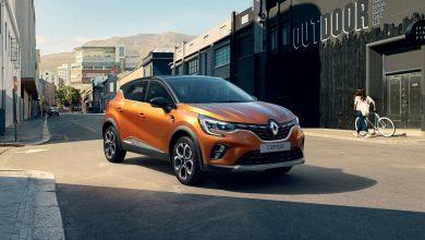 Photo of Онлајн деби за новиот Renault Captur