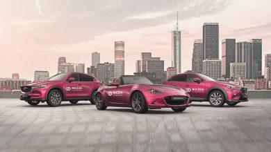 Photo of Mazda и Lidl: Споделувањето автомобили не вреди!