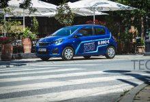 Photo of Тест Peugeot 108: Францускиот градски шармер