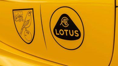Photo of Lotus со промена на своето лого