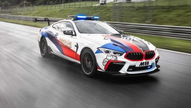 Photo of Откриен BMW M8 MotoGP Safety Car