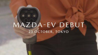 Photo of Mazda ја потврди премиерата на својот прв EV во Токио
