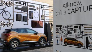 Photo of Франкфурт 2019: Renault настапи со новиот Captur