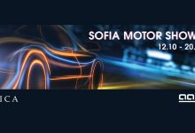 Photo of Sofia Motor Show 2019